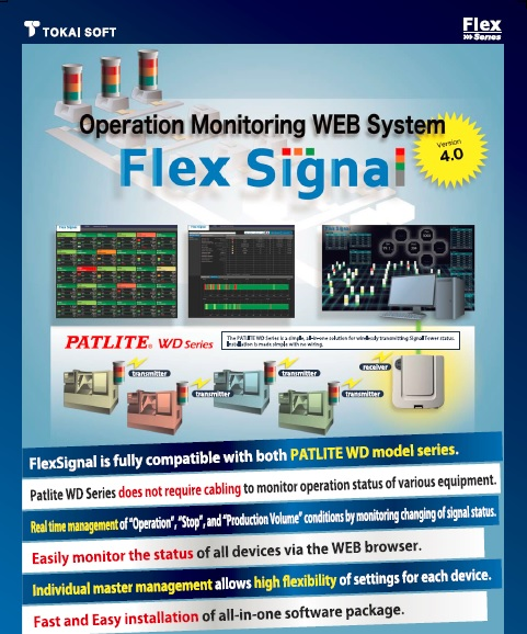 "Web based Operation Monitoring System ""Flex Signal for WD Series"""